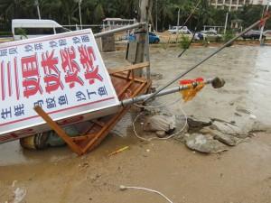 typhoon-haiyan_49