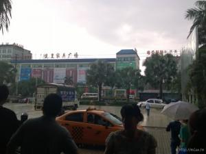 danzhou_09