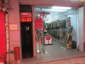 danzhou_36