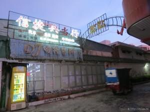danzhou_39