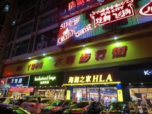danzhou_45