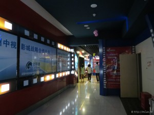 danzhou_54