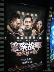 danzhou_55
