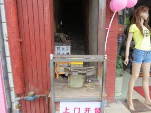 danzhou_64