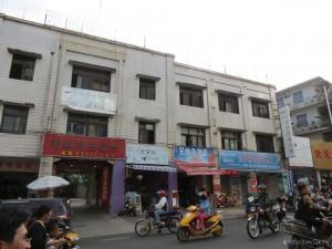 danzhou_68