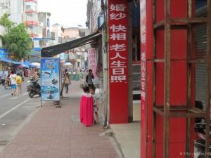 danzhou_69