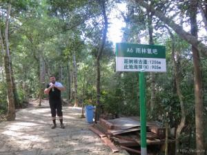 wuzhishan_012