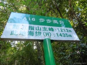 wuzhishan_035