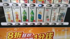 china_ux_04