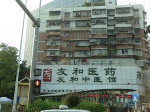 shenzhen_077
