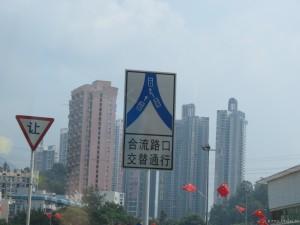 shenzhen_088