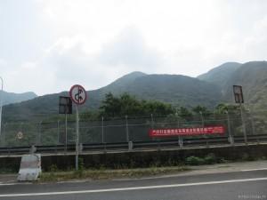 shenzhen_092