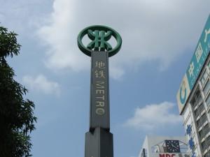 subway_shenzhen_01