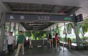 subway_shenzhen_02