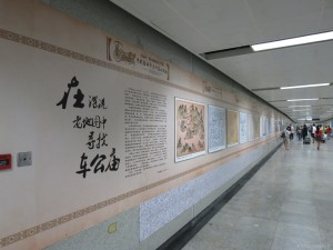 subway_shenzhen_03