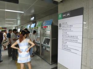 subway_shenzhen_06