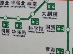 subway_shenzhen_09