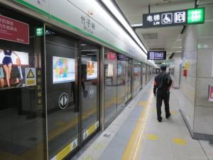 subway_shenzhen_11