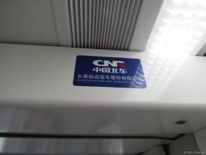subway_shenzhen_17
