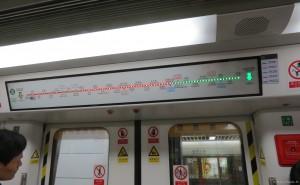 subway_shenzhen_18