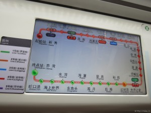 subway_shenzhen_21