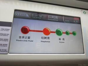 subway_shenzhen_22