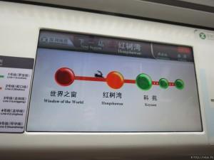 subway_shenzhen_23