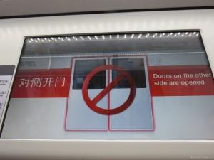 subway_shenzhen_24