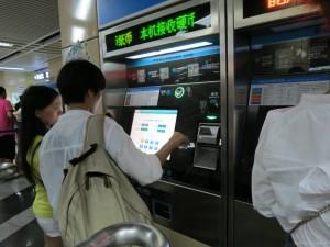 subway_shenzhen_34