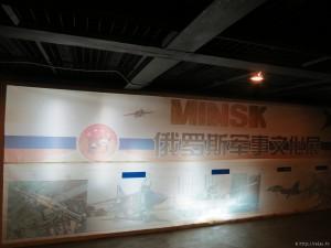 minsk_043