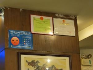 sh-hk_09