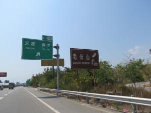 yacheng_006