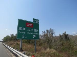 yacheng_022