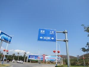yacheng_025