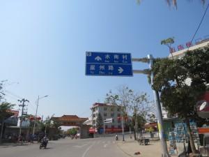 yacheng_036