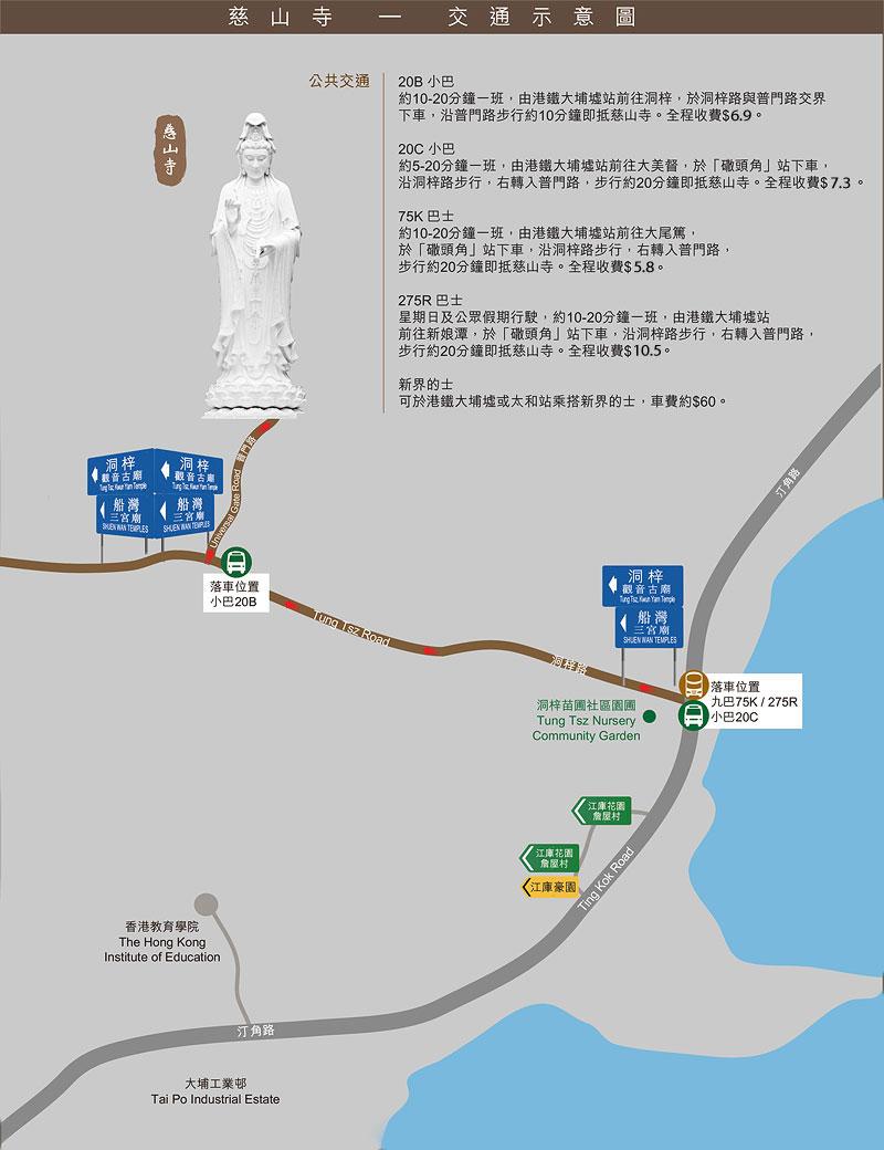 HK-Guanyin-map