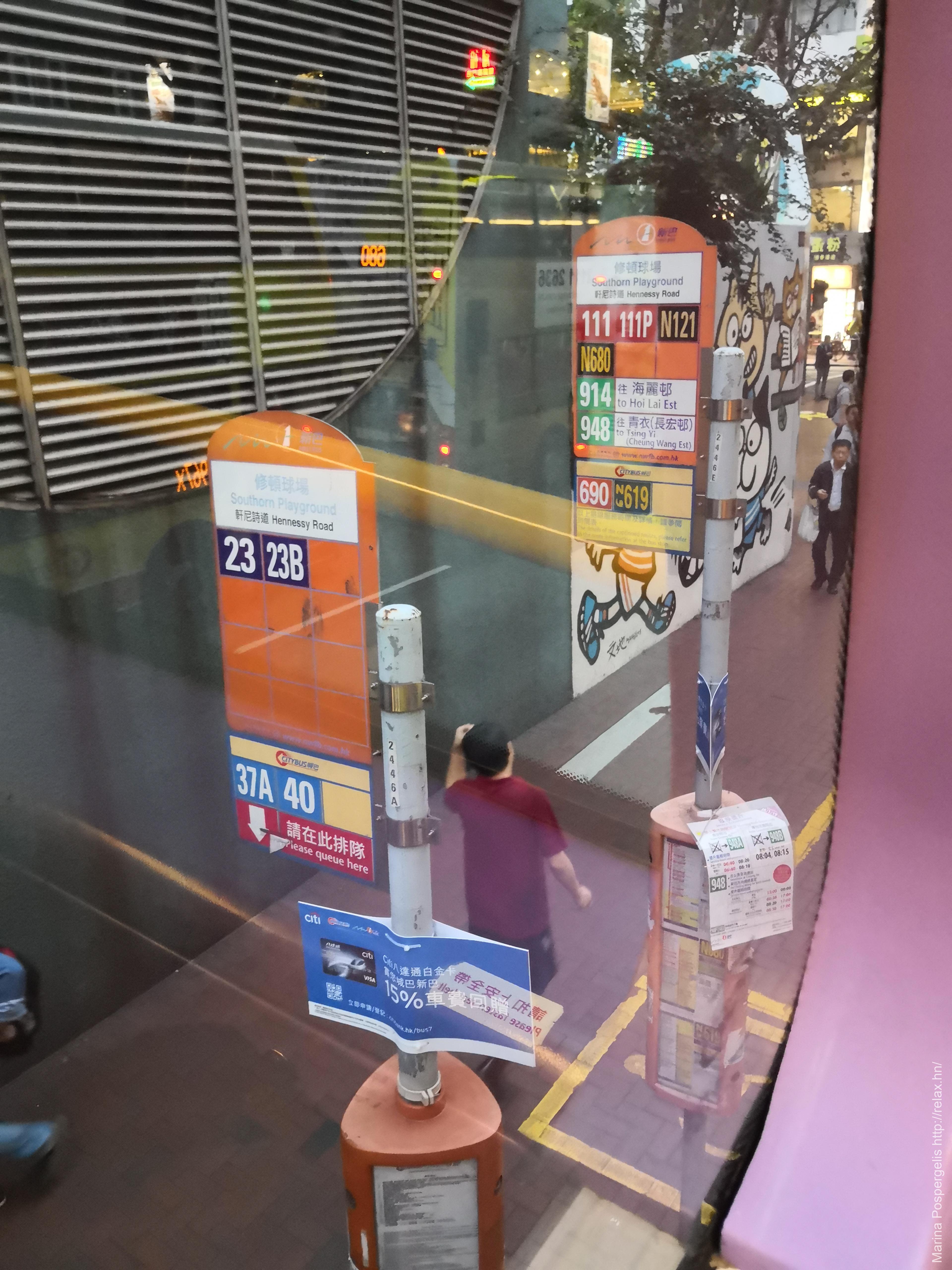 Два знака автобусных остановок
