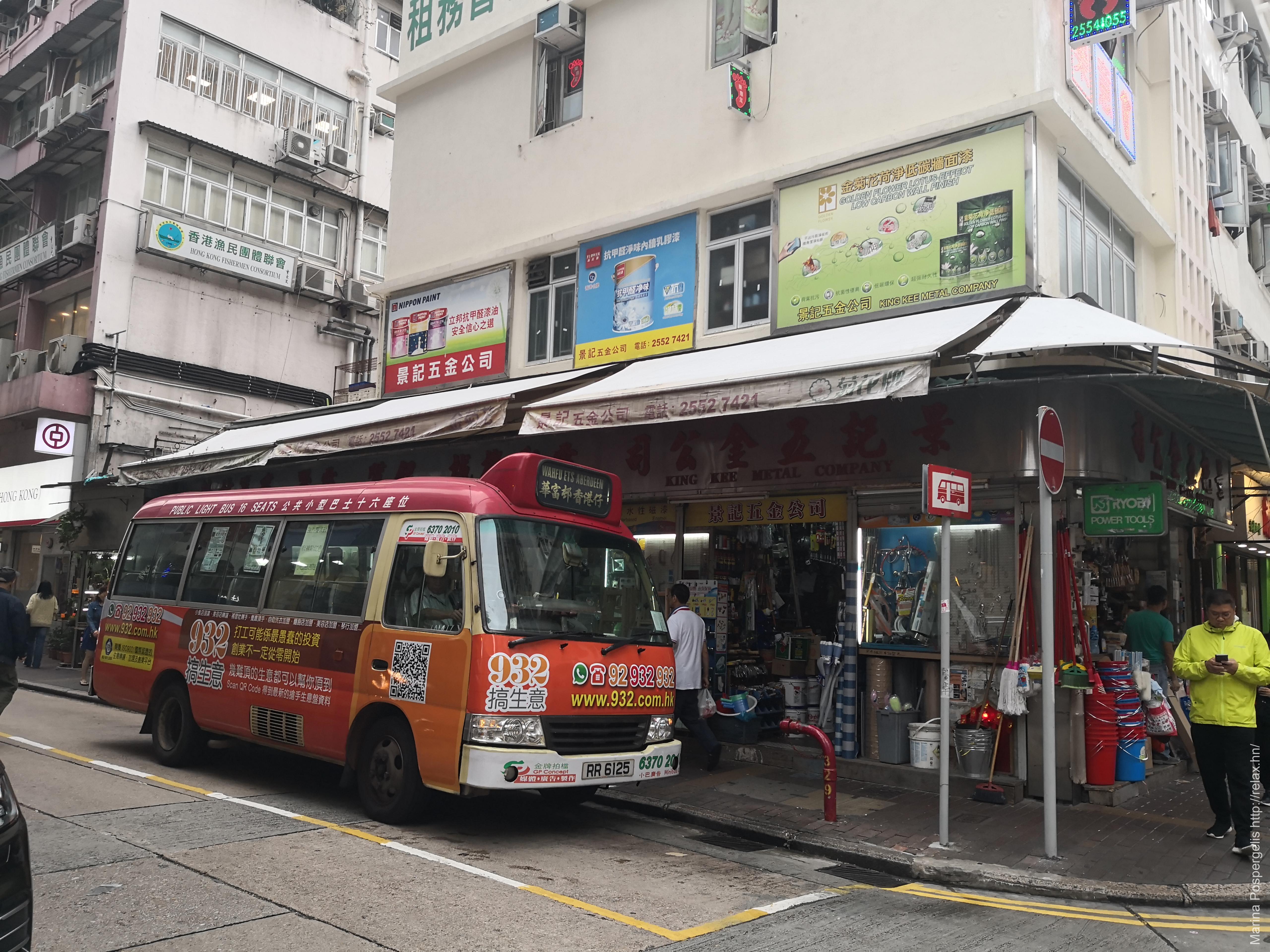 Маленький автобус с красной крышей