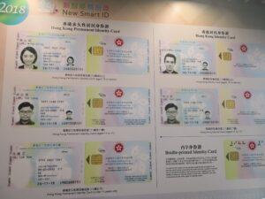 Стена в зале с описанием преимущества нового ID, есть ID со шрифтом Брайля