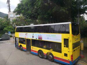 Автобус с рекламой замены ID
